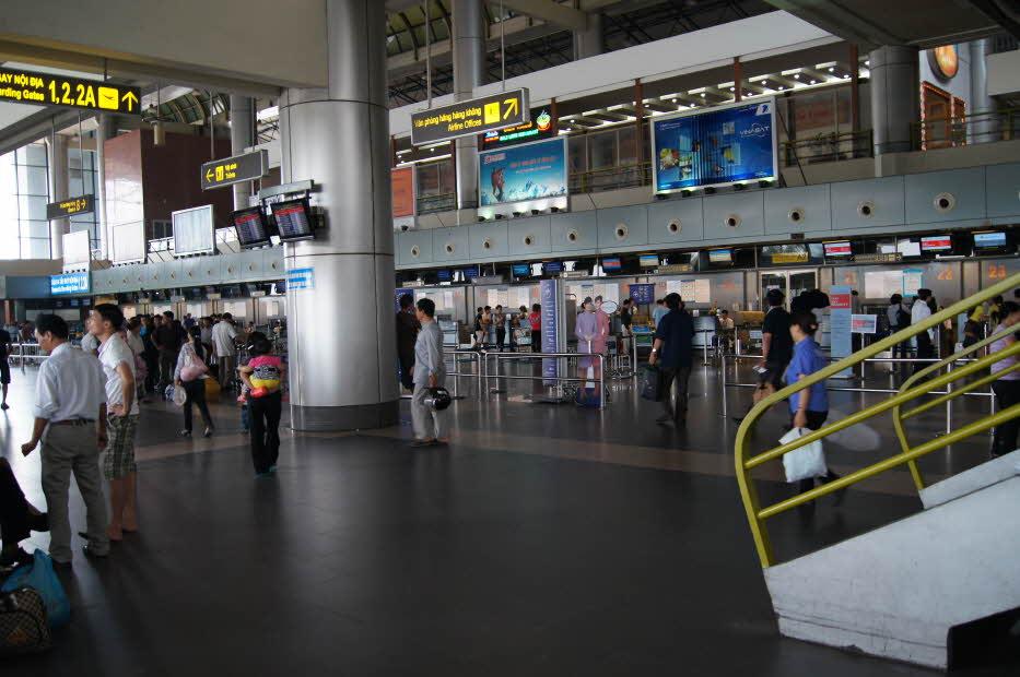 하노이 공항