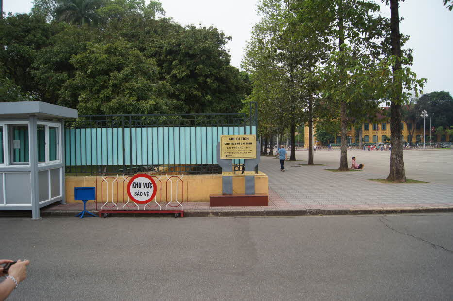 호치민 기념관