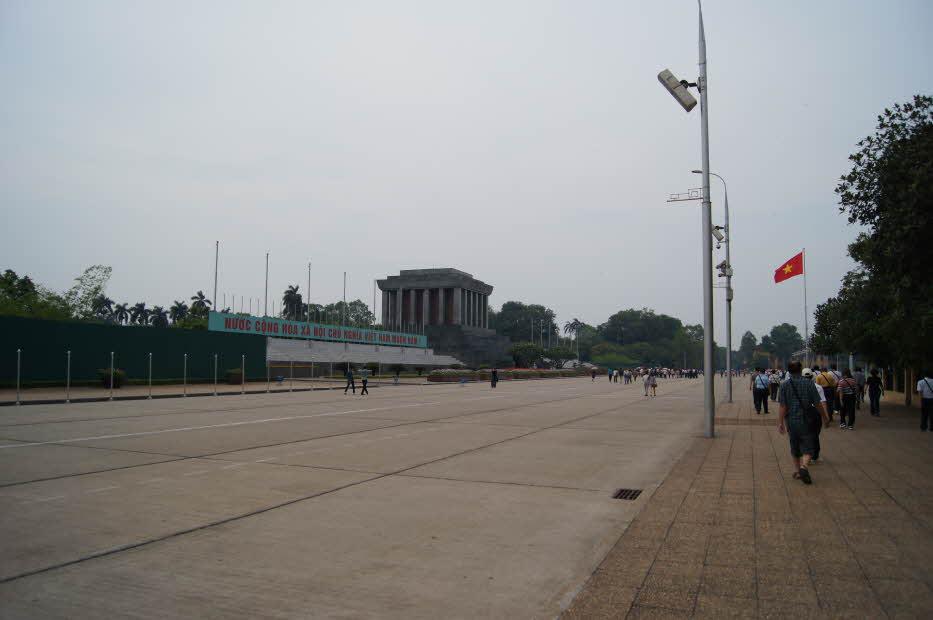 호치민묘광장