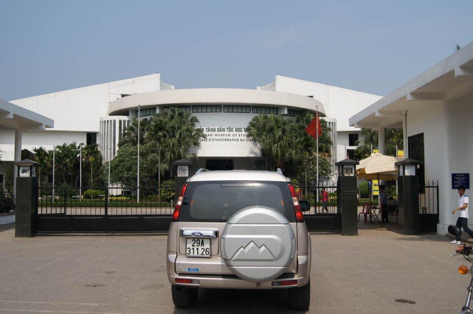 베트남 민속(민족)박물관